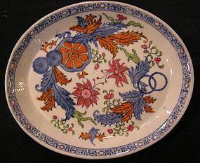 Newhall Porcelain Tea Tile, Tobacco Leaf pattern #27