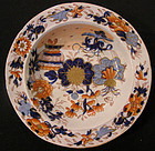 Mason's Ironstone Soup Plate in a Japan Pattern