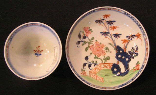 Lowestoft Teabowl in Redgrave Pattern
