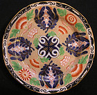 Herculaneum Creamware Plate in Chrysanthemum Pattern