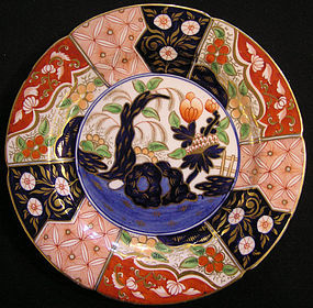 "Coalport Dinner Plate ""Money Tree"" or ""Regency"" Pattern"