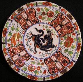 "Coalport Porcelain Dinner Plate ""Dragon"" Pattern"
