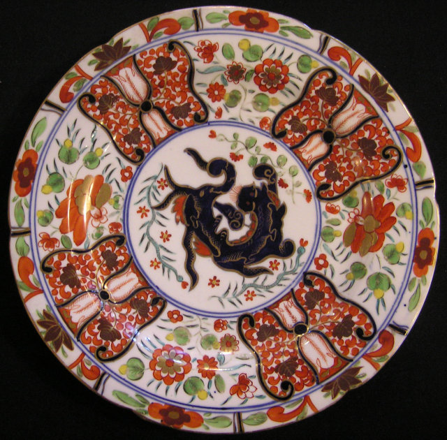"Coalport Porcelain Dinner Plate ""Dragon"" Pattern"