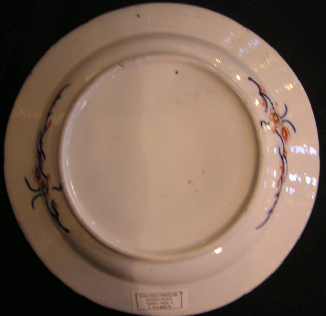 "Coalport Porcelain Dessert Plate, ""Money Tree"" Pattern"