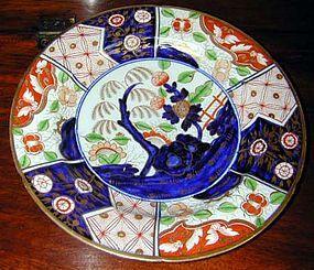 Coalport Porcelain plate, 'money tree' pattern, Ca 1810