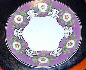 Wedgwood pearlware 8 inch dessert plate, Ca 1810