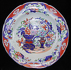 "Spode Newstone Soup Plate in ""Amherst Japan"" pattern"