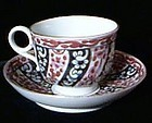 Worcester soft paste porcelain Cup and Saucer