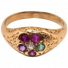15 Karat Gold Victorian Regard Ring