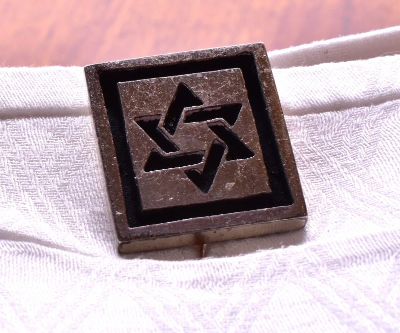 Sterling Fenwick & Sailors Star of David Cufflinks, circa 1940