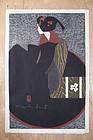 Kiyoshi Saito Woodblock Print of a Maiko, Pencil Signed
