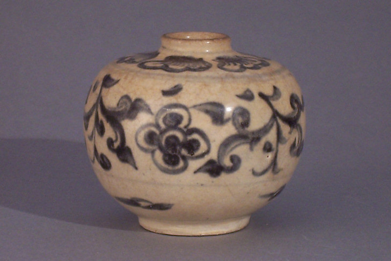 15th-16th C. Annamese Blue and White Jarlet, 8.6cm dia
