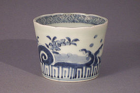 A Fine Japanese blue and white porcelain soba choko