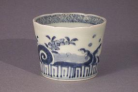 A Fine Japanese blue and white porcelain soba choko