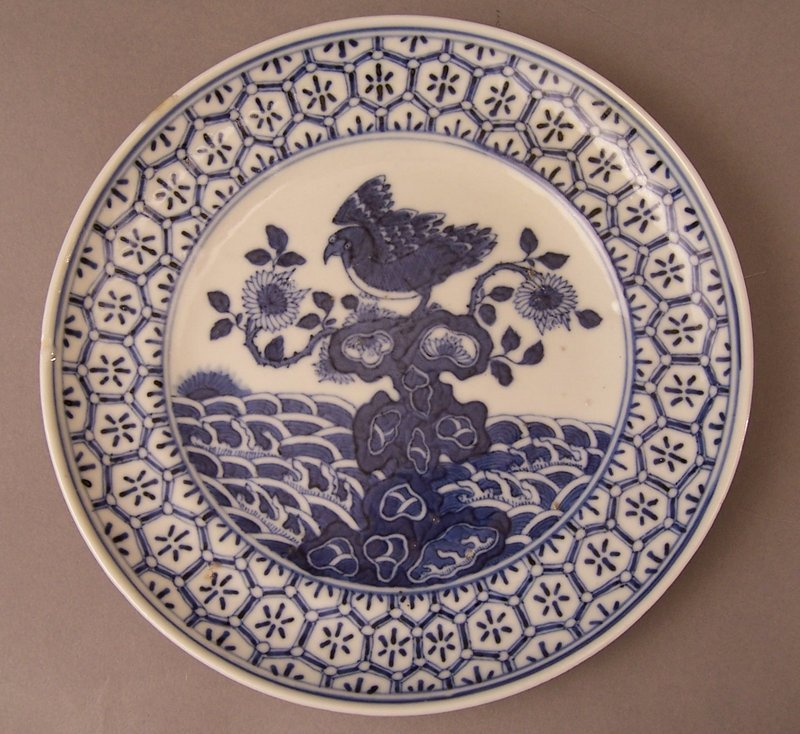 Small Chinese Export Porcelain Blue and White Dish