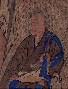 Japanese Woodblock Memorial Portrait of a Buddhist Monk