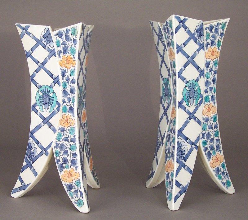 Pr Unusual Signed Iro Nabeshima Sculptural Studio Vases