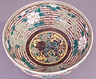 A Good Signed Kyoto-Yaki Studio Pottery Bowl, Shishi