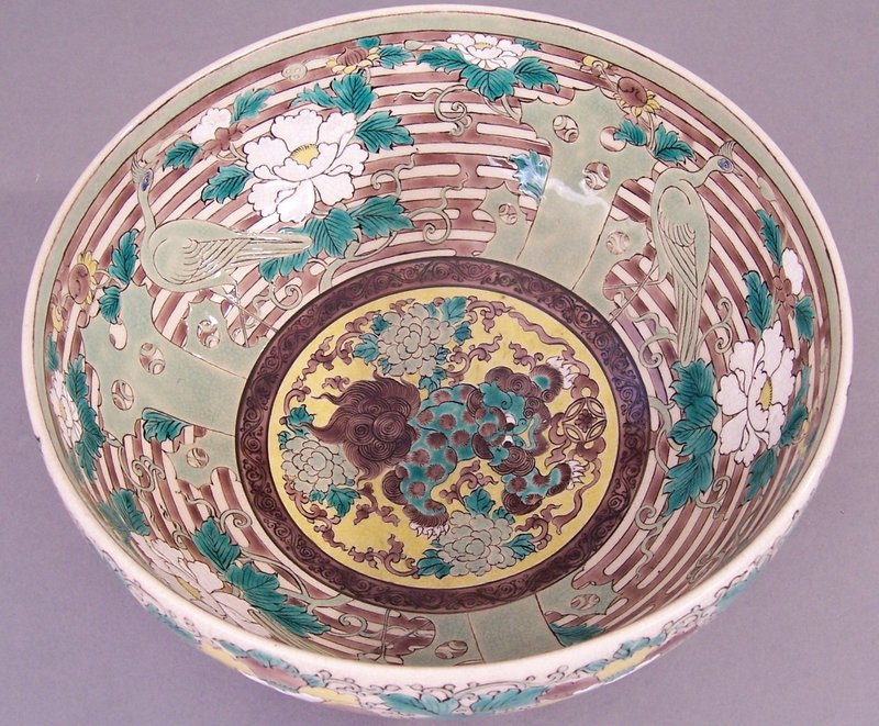 A Good Signed Kyoto-Yaki Studio Pottery Bowl, Shishi
