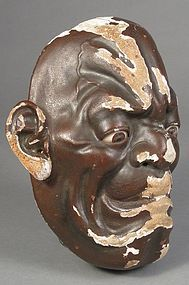 Japanese Dry Lacquer Iki Mask, Textured Gofun Finish