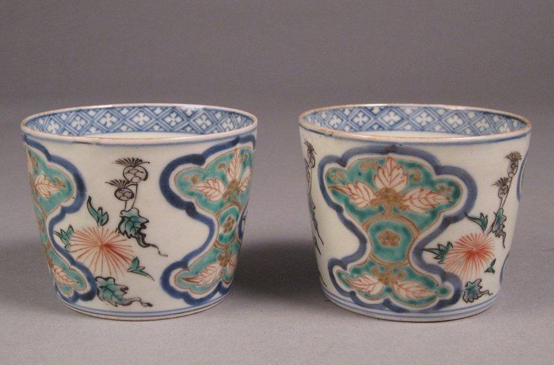 Pr Japanese Ko-Imari Polychrome Enamel Porcelain Choko