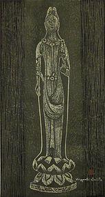 Buddha Asuka B 40/50 1955 Kiyoshi Saito Woodblock Print