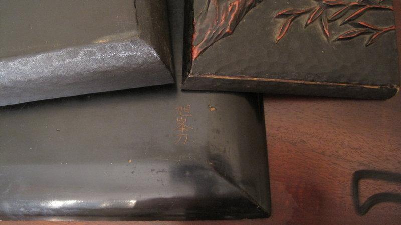 Good Antique Signed Kamakura-Bori Lacquer Box and Tray