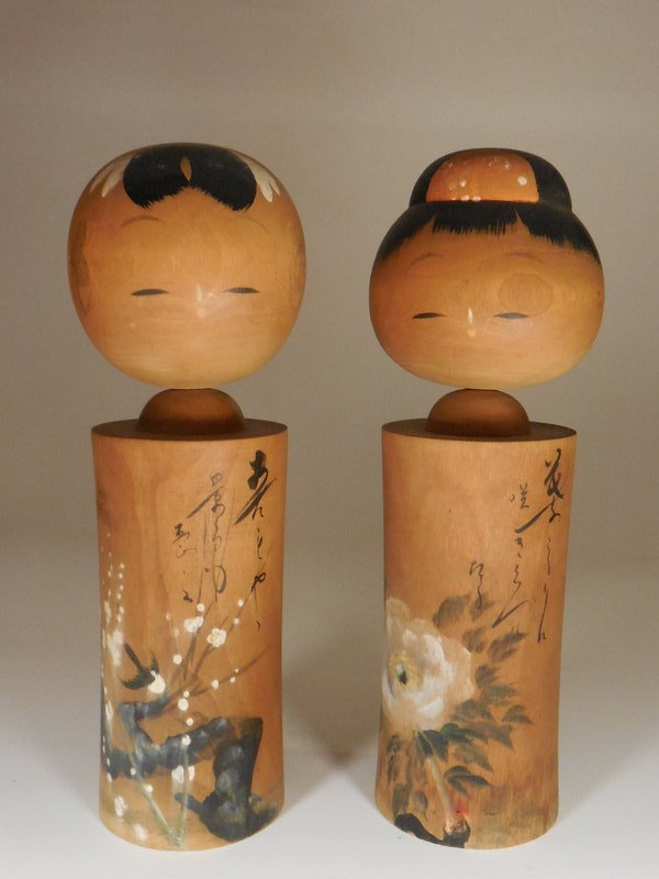 Mid 20th Century Mingei Kokeshi Dolls, Signed and Inscribed