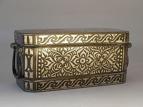 Philippines Silver Inlaid  Bronze  Betel Nut Box, Early 20th Century