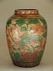 Chinese 'Swatow' Type Wucai Porcelain Jar, Foo and Peonies Decoration