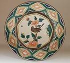 Ko-Kutani Style Large Deep Porcelain Charger, Bird in Peonies Decor