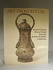 Art From Ritual, Ancient Bronze Vessels, Sackler, Ex Warren E. Burger