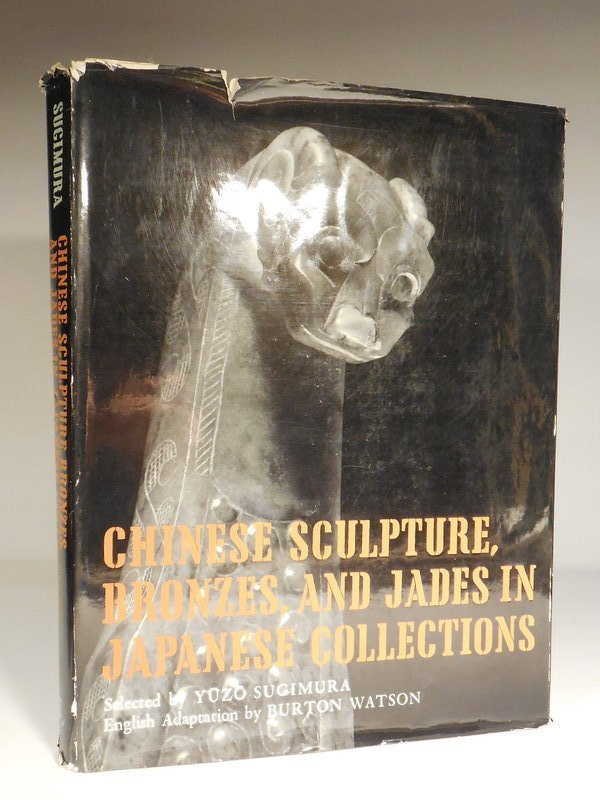 Chinese Sculpture, Bronzes And Jades In Japanese Collections, Sugimura
