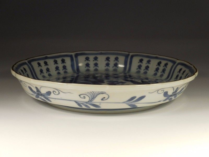A Japanese Blue & White Porcelain Deep, Foliate Rimmed Dish, Brown Rim