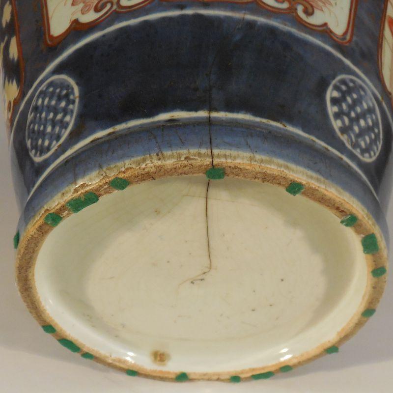 Massive 17th, 18th Century Ko-Imari Bijin Vase, Probably Genroku Era