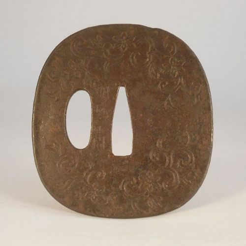 Miochin Munekane Armorer Made Tsuba, Engraved Flowers Decoration