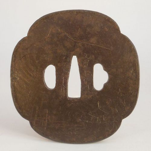 A good 19th Century Mokume and Katakiri-bori Tosho Tsuba by Kiyonaga