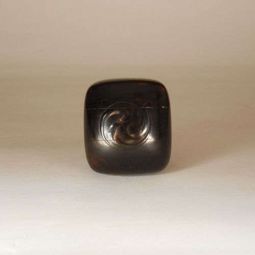 Small, Signed Bunryusai Lacquer Two Compartment Inro with Tomoe Mon