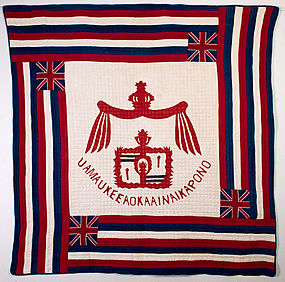 Royal Hawaiian Quilt: Circa 1910