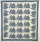 Schoolhouse Quilt: Circa 1900