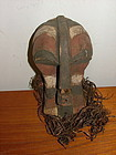 Central African Mask