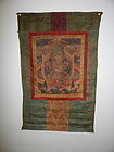 18th C. Tibetan Thangka of Padmasambhava