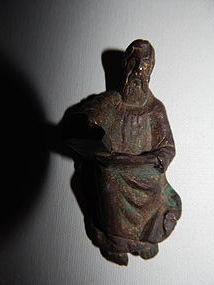 18th C Russian Gilt Bronze Figure of St.Mark Icon