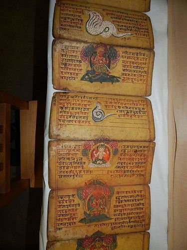 18th C Nepal Folding Painted Manuscript