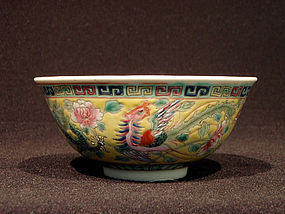 Chinese Yellow Ground Dragon Phoenix Bowl