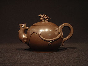 Yixing Teapot Dragon Phoenix Li & Shen Collaboration