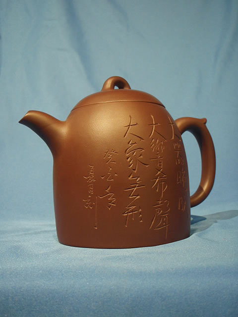 Yixing Teapot with Calligraphy Wu Tongfen
