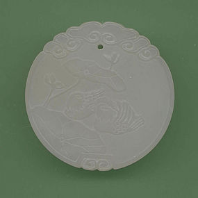 Shui Yu Water Jade Pendant with Mandarin Ducks