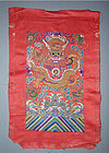 Antique Dragon Embroidery Couching Forbidden Stitch