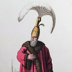 CAPIDGI BACHI OFFICER Military Costume Turkey 1818 London